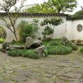 Сад Гармонии в Сучжоу