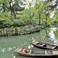 Сад Скромного Чиновника (Zhuozheng Yuan)