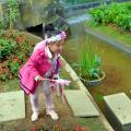Национальный сад пионов